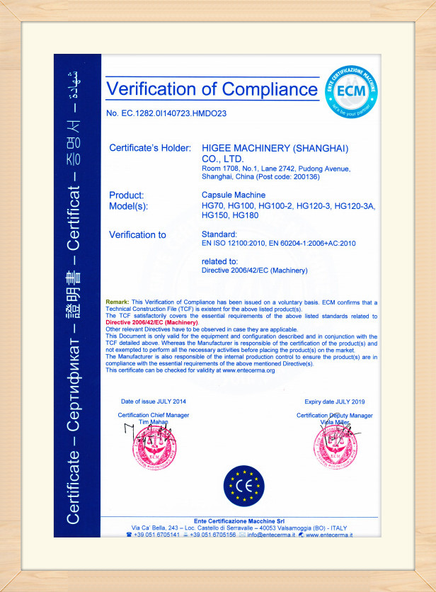 CE certificate for carton box printing and die-cutting machine