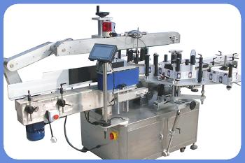 HG-Two Sides Economic Round  Bottle Labeling Machine(HAS3500)