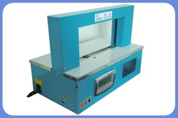 HXB-2100A automatic strapping machine