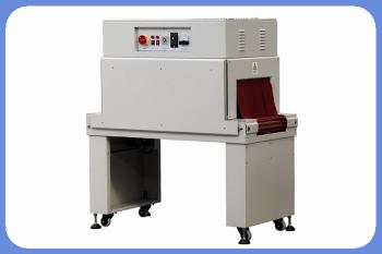 Mini-type automatic hot shrink packing machine