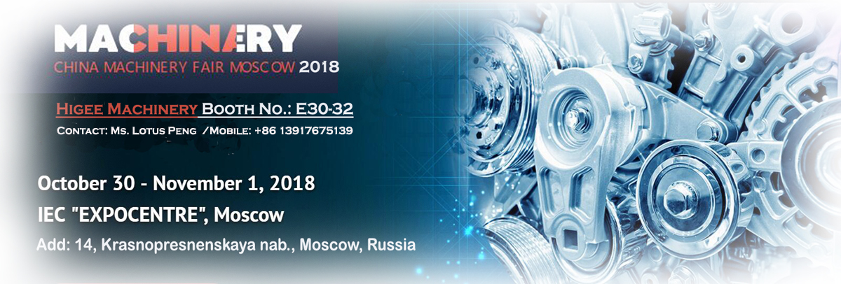 China Machinery Fair Moscow 2018- Exhibition in Russia